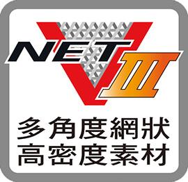 Net-V III