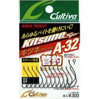 Owner Cultiva A-32 Kitsune Schonhaken für Area Trout