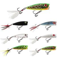 Salmo Wobbler Fury Pop Popper 7cm 12,5g